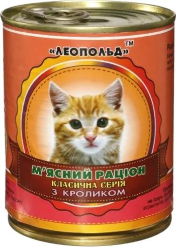 Корм для котів Leopold Meat Ration with Rabbit 0.36 kg